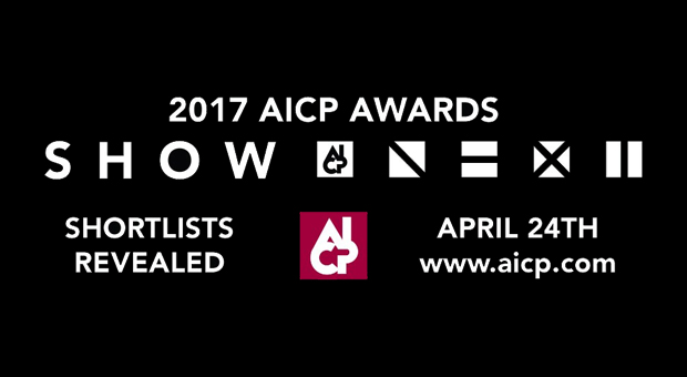 2017 AICP Awards