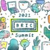 2021 BRIC Summit