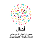 Ajyal-Youth-Festival-150