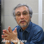 Akira-Daikubara-150