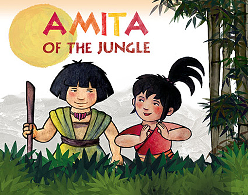 Amita of the Jungle