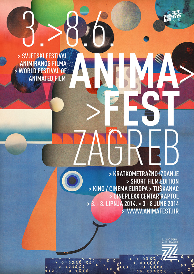 Animafest - The World Festival of Animated Film Animafest Zagreb