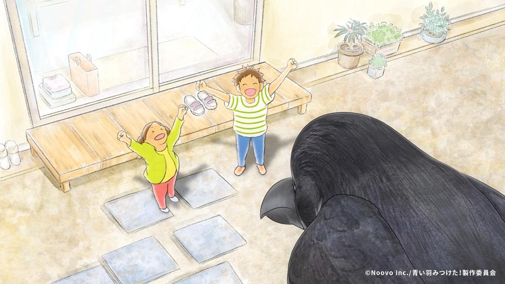Aoi Hane Mitsuketa (Finding a Blue Feather)