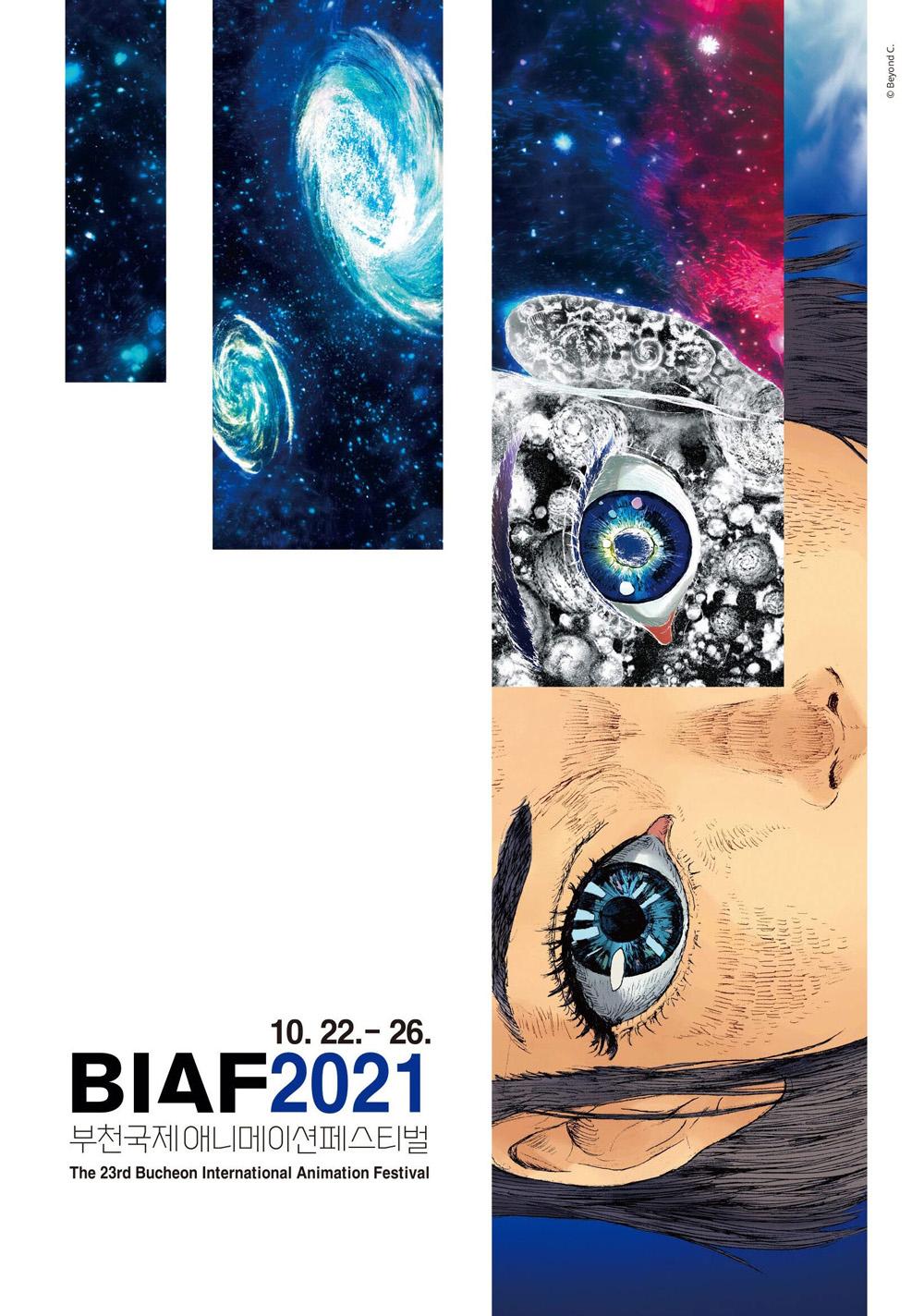 Bucheon Int'l Animation Festival