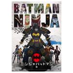 Batman-Ninja-150