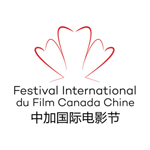 Canada-China-International-Film-Festival-150