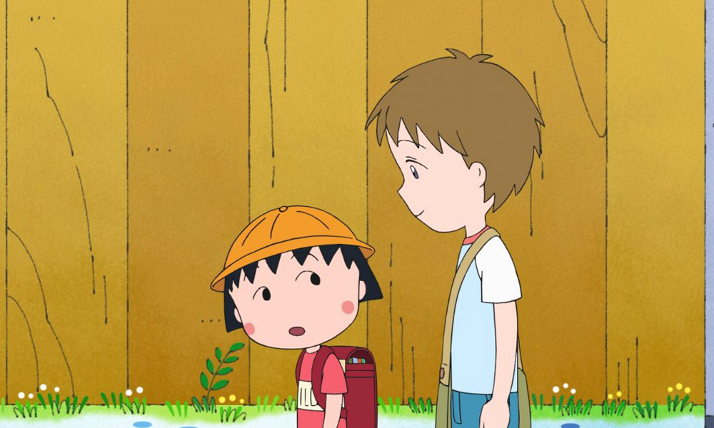Chibi Maruko-chan: A Boy from Italy