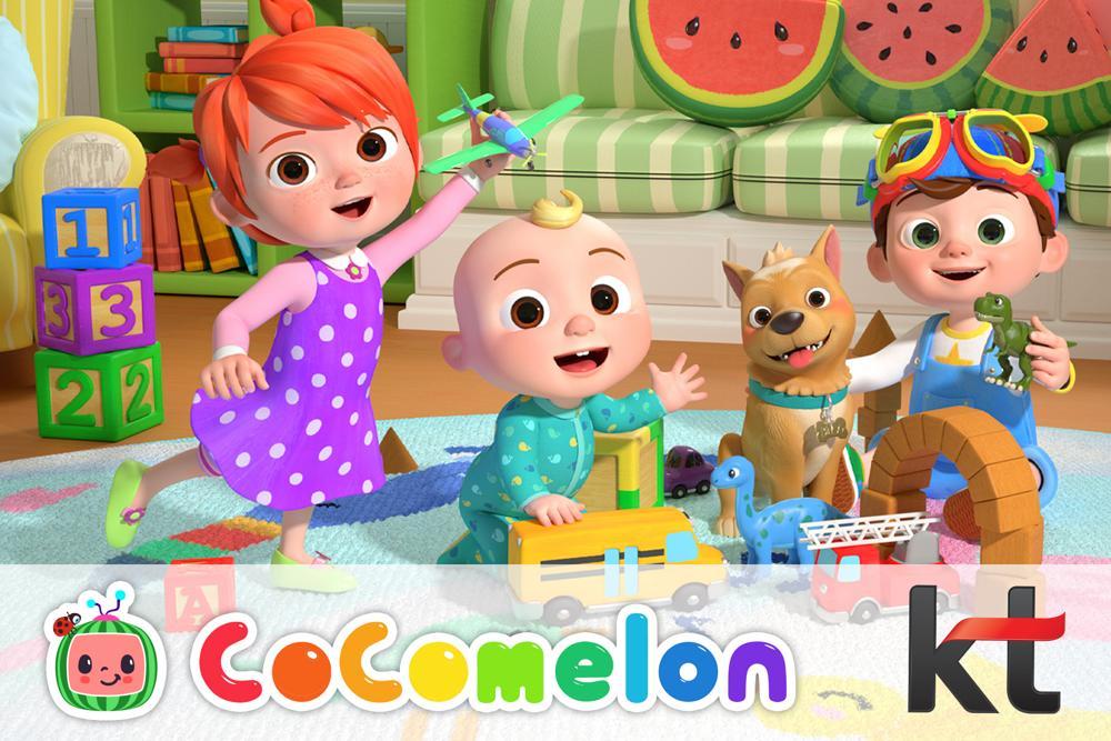 Cocomelon KT