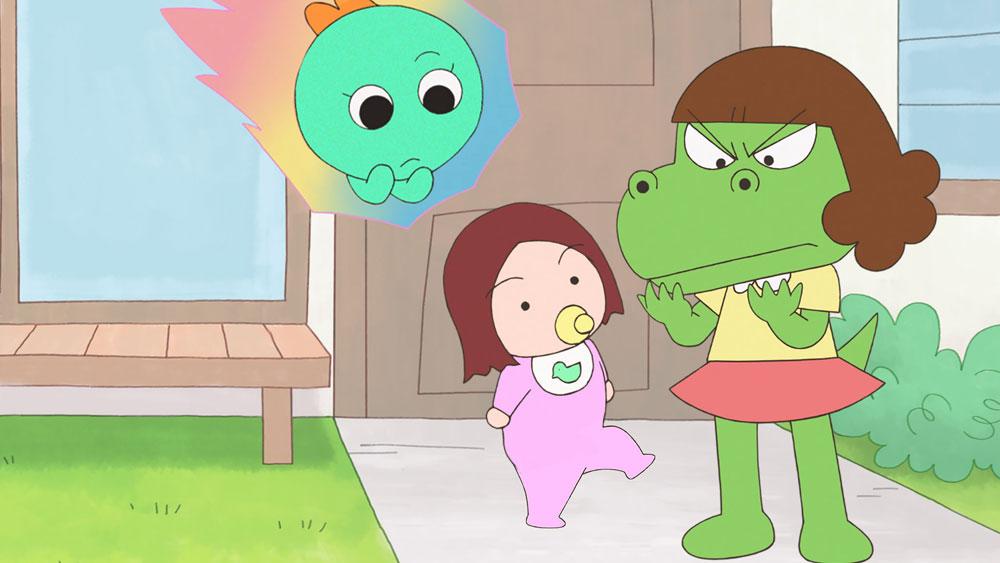 Dino Girl Gauko
