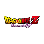 Dragon-Ball-Z-Resurrection-F-150