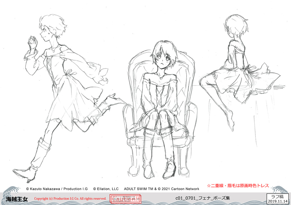 Fena character sketches