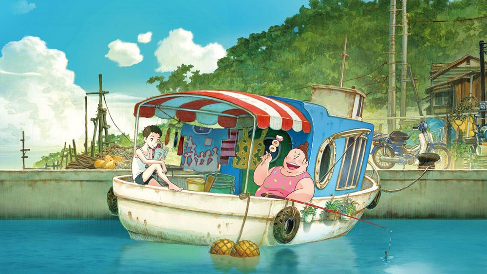 Fortune Favors Lady Nikuko by Ayumu Watanabe