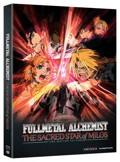 Fullmetal Alchemist: The Sacred Star of Milos DVD