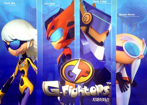 G-Fighters