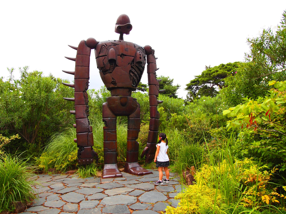 Studio Ghibli Nature Park