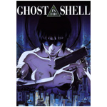 Ghost-in-the-Shell-150