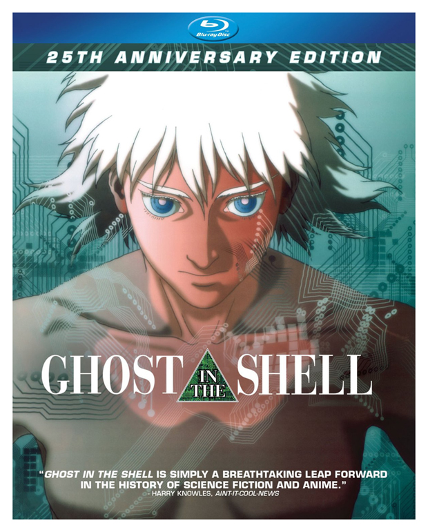 Ghost in the Shell: 25th Anniversary Edition Blu-ray