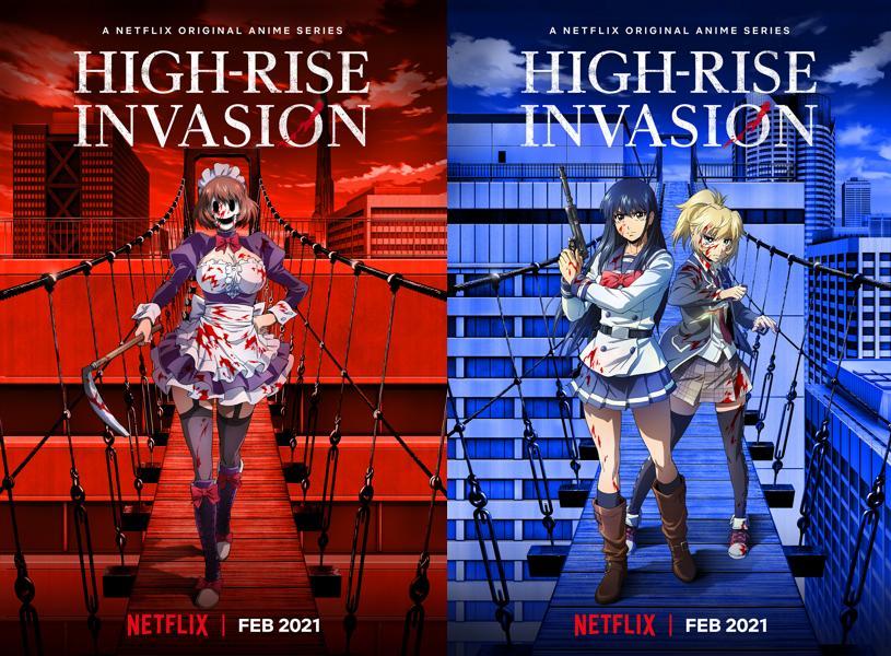 High Rise Invasion
