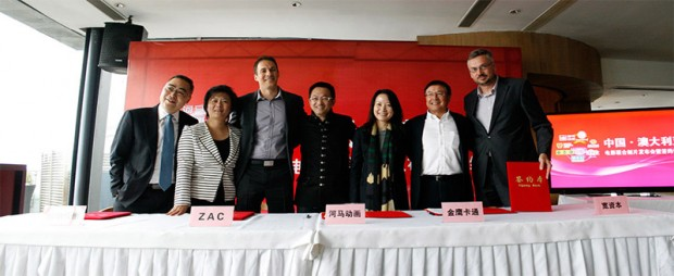 Hippo Animation and ZAC Media Group Signing Ceremony in Shanghai on November 14th 2013