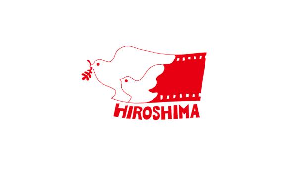 Hiroshima Animation Festival