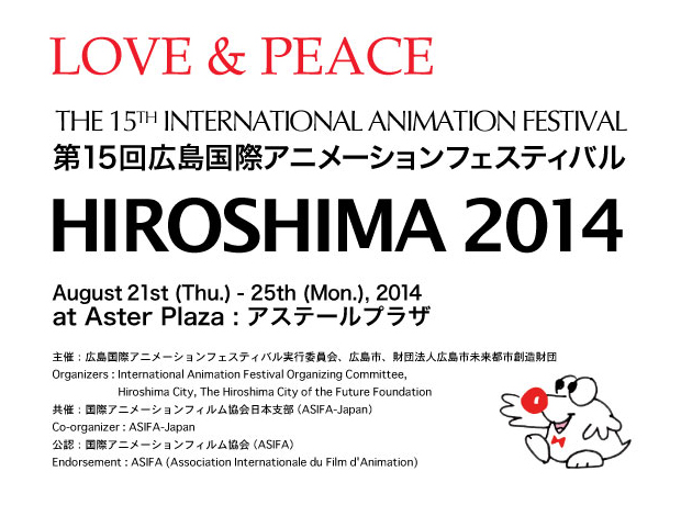 The 15th Hiroshima International Animation Festival