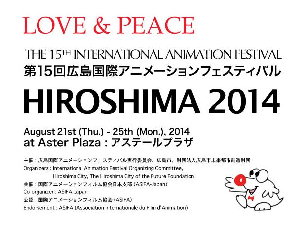 The 15th Hiroshima International Animation Festival