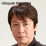 Hiroyuki-Kinoshita-150