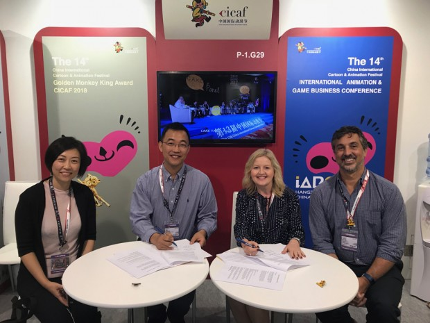 Hoho Cloudbabies deal with Wow Dadi Technology (l to r) Jiayi Yang Director of overseas Co-operation, Rui Zhang Deputy General Manager, Helen Howells and Oliver Ellis Joint MD's Hoho Ent.