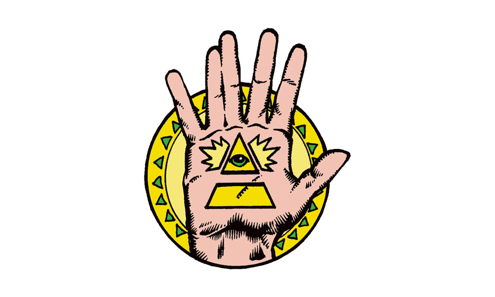 Update On Illuminati