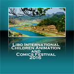 International-Childrens-Animation-and-Comics-Festival-150