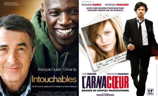 Quad Films Intouchables / Heartbreaker
