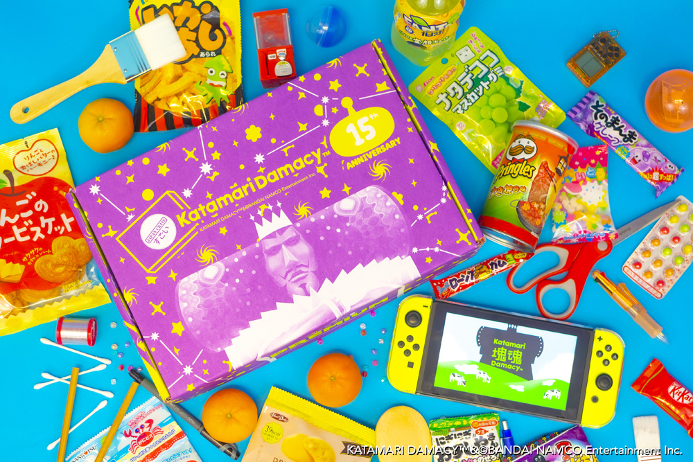 Japan Crate x Katamari Damacy
