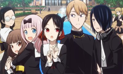 Kaguya-sama: Love is War?