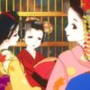 Kiyo in Kyoto: From the Maiko House