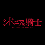 Knights-of-Sidonia-150-2