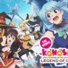 KONOSUBA -God's blessing on this wonderful world!- Legend of Crimson
