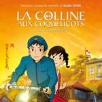 La-colline-aux-coquelicots-Poppy-Hill-150
