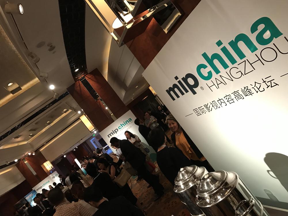 MIP China, Coffee Reception. [Photo: Josh Selig]