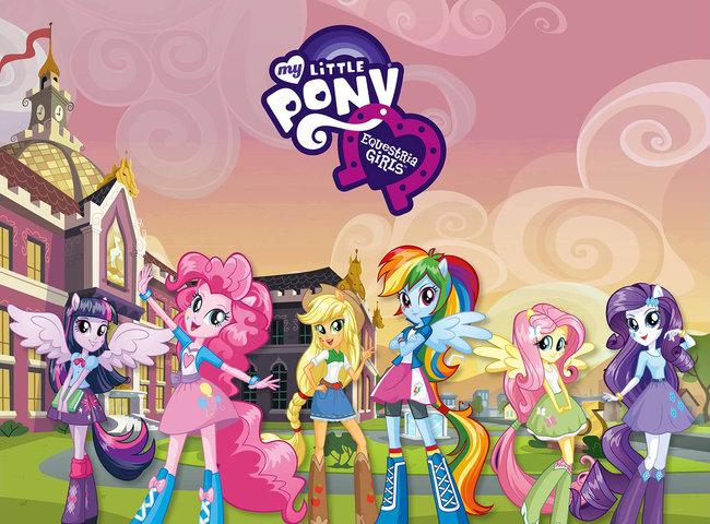 Hasbro's 'Equestria Girls' to Premiere at L.A. Festival