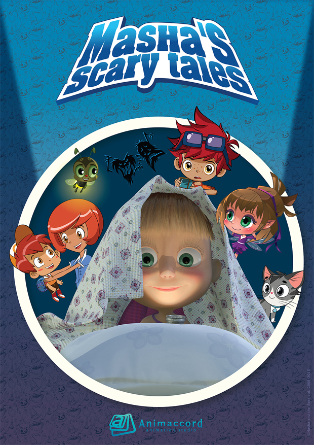 Masha's Scary Tales