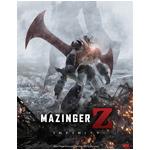 Mazinger-Z-Infinity-150