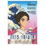Miss-Hokusai-150