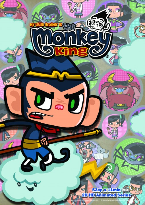My Little Brother Is Monkey King Poster