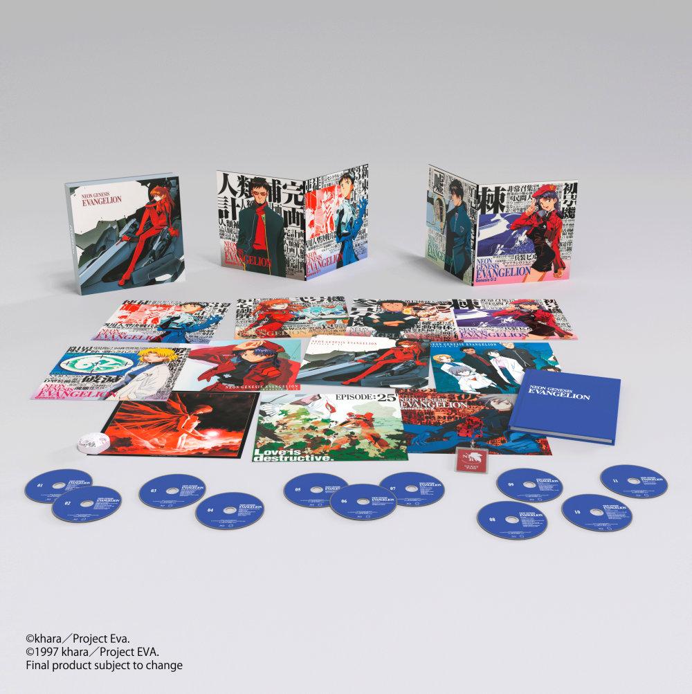 Neon Genesis Evangelion: Ultimate Edition Box Front