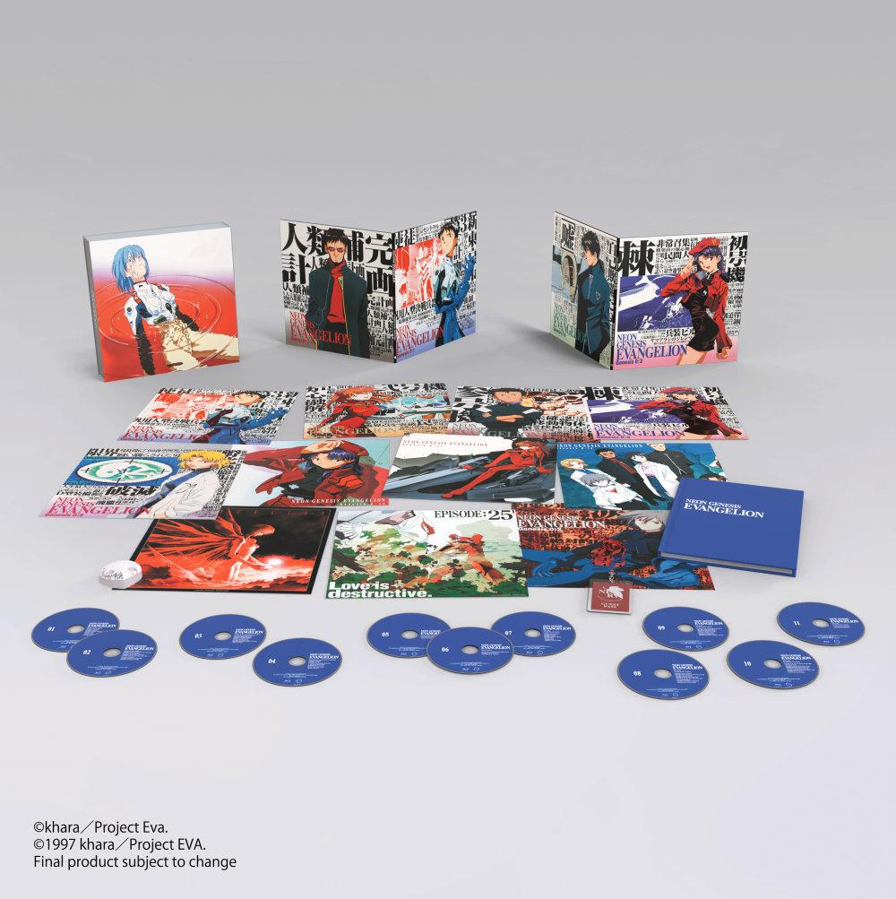 Neon Genesis Evangelion: Ultimate Edition