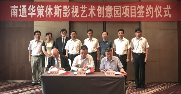 JHVFX Signs Animation & FX Park Joint Venture (Photo credit: Chen-chih Chiang)