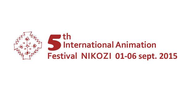 Nikozi International Animation Film Festival