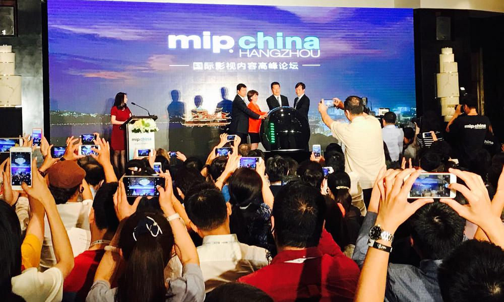 Opening Ceremony, MIP China, 2017. [Photo: Josh Selig]