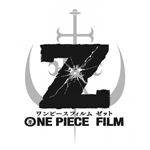 One-Piece-Film-Z-150