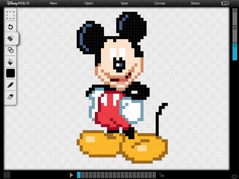 Disney Fine Tunes Pixel Animation App